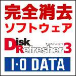 DiskRefresher3