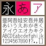 BT 16G Dot Regular 【Mac版TTフォント】【デザイン書体】【ビットマップ系】