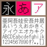 BT 16G lnline-Y Regular 【Mac版TTフォント】【デザイン書体】【ビットマップ系】