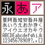 BT 10G lnline-T Regular 【Mac版TTフォント】【デザイン書体】【ビットマップ系】