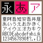 BT 10G lnline-T Round 【Mac版TTフォント】【デザイン書体】【ビットマップ系】