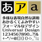 クリアデザインフォント / C4 ゴシック・ドゥ RE 【Win版TrueTypeフォント】【ゴシック体】【ニュースタイル】