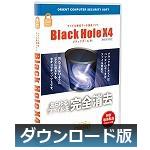 Black Hole X4ファイル.フォルダ単位データ消去ソフト(新規購入)