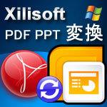 Xilisoft PDF PPT �Ѵ�