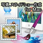 写真 スライドショー作成 for Mac