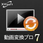 動画変換プロ7for Mac