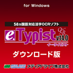 e.Typist v.14.0 for Windows ������?��