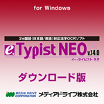 e.Typist NEO v.14.0 for Windows ������?��