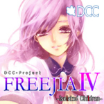 FREEJIA IV - Isolated Children - 【DCC】