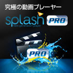 【16%OFF】Splash PRO