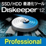 【16%OFF】Diskeeper 12J Professional