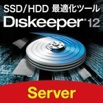 Diskeeper 12J Server アップグレード