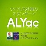 ALYac Internet Security Pro 1年版