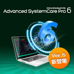 【25%OFF】Advanced SystemCare Pro 6