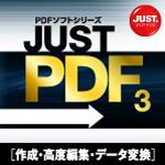 JUST PDF 3 �κ����������Խ����ǡ����Ѵ����̾��� DL��