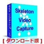 SkeletonVideoCapture
