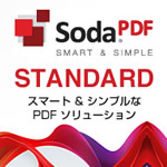 Soda PDF Standard