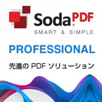 Soda PDF Professional