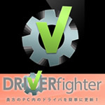 新発売【50%OFF】DRIVERfighter 1年版