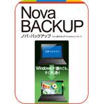 NovaBACKUP ダウンロード版