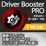 Driver Booster Pro 1ǯ��1�饤����