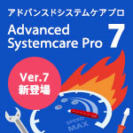 【49%OFF】Advanced SystemCare Pro 7