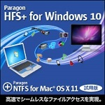 Paragon HFS+ for Windows 10 (Paragon NTFS for Mac OS X 11���p�ŕt��)