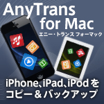 AnyTrans for Mac