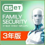 【26%OFF】ESET ファミリー セキュリティ 2014 3年版