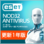 ESET NOD32����������륹 2014 Windows/Mac�б� 1ǯ�ֹ�����