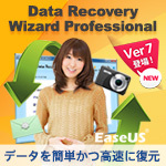 EaseUS Data Recovery Wizard Professional 7