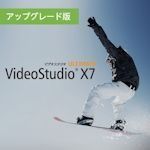 Corel VideoStudio Ultimate X7 ���åץ��졼����