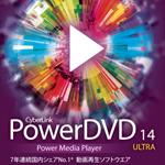 【15%OFF】PowerDVD 14 Ultra