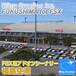 ʡ����� for FSX