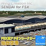 仙台空港 for FSX