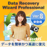 EaseUS Data Recovery Wizard Professional 8