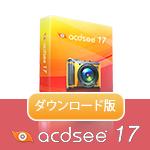 ACDSee17 �̾��� ������?����