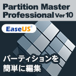 EaseUS Partition Master Professional 10