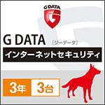 G DATA �C���^�[�l�b�g�Z�L�����e�B 3�N3��