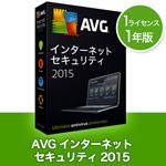 AVG インターネットセキュリティ 2015 1ライセンス 1年版