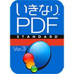 �����Ȃ�PDF STANDARD Edition Ver.3�@�_�E�����[�h��
