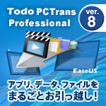 EaseUS Todo PCTrans Professional 8