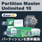 EaseUS Partition Master Unlimited 10