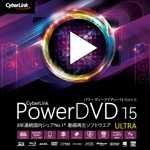 【新発売セール】PowerDVD 15 Ultra
