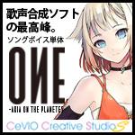 ONE �\���O�{�C�X�P��