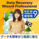 EaseUS Data Recovery Wizard Professional 9