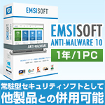 EMSISOFT ANTI-MALWARE V10 1PC 1ǯ��