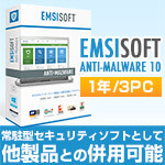 EMSISOFT ANTI-MALWARE V10 3PC 1ǯ��