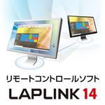 LAPLINK 14 ダウンロード版