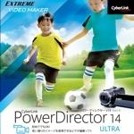 PowerDirector 14 Ultra �_�E�����[�h��